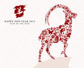 Happy Chinese new year of the Goat 2015 — Vetor de Stock