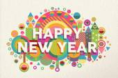 Happy new year 2015 quote illustration poster — Stock vektor
