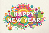 Happy new year 2015 quote illustration poster — Vector de stock