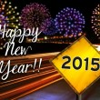 Happy New Year 2015 fireworks and highway card — Stock Photo #59630723