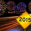 Happy New Year 2015 fireworks city cars highway — Stock Photo #59630817