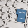 Language concept, translate keyboard key. — Stock Photo #59633851
