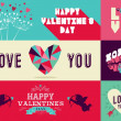 Happy Valentines Day web banner set — Stock Vector #62117565