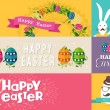 Happy Easter flat design banners set — Stock Vector #65465655