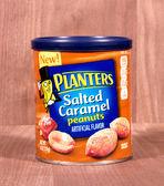 Planters peanuts — Stock Photo