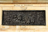Panel of Battlefield Scene — Stock Photo