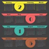 Ribbon 2015 calendar design — Stock Vector