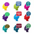 Human heads with speech bubbles — Stock Vector #57878919