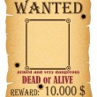 Announcement wanted criminal poster vector illustration — Stock Vector #56134681