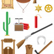 Western set icons wild west vector illustration — Stock Vector #56134853