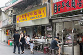 Old noodle shops — Stock Photo