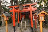 The torii gate of HISATOMI Daimyojin. — Stock Photo
