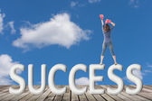 Concept of success — Stock Photo