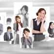 Business people wall — Stock Photo #59133679