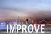 Fight for improve — Stock Photo
