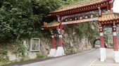 Famous Chinese style entrance building at Taroko — Stock Photo