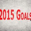 Write words on wall, 2015 Goals — Stock Photo #61924659