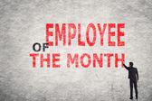 Empregado do mês — Foto Stock