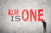 Allah is One — Stock Photo