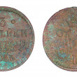 Old Russian coin — Stock Photo #74777137
