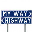 My Way or the Highway — Stock Photo #69457783