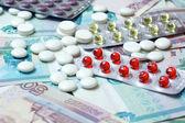 Expensive medicines — Stock Photo