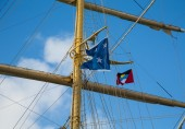 Clipper Mast with Antigua Flag — Stock Photo
