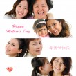 Happy Mothers Day — Stock Photo #72169151