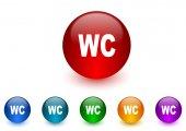 Toilet internet icons colorful set — Stock Photo