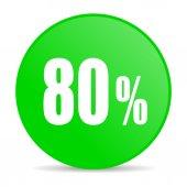 80 percent internet icon — Stock Photo