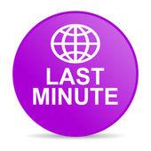 Last minute web icon — Stock Photo