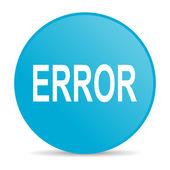 Error internet icon — Stock Photo