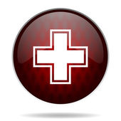 Reg-glossy Web-Symbol — Stockfoto
