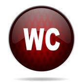 Icône de papier glacé web reg — Photo