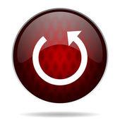 Reg glossy web icon — Stockfoto