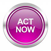 Act now violet icon  — Stock Photo