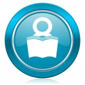 Book blue icon reading room sign bookshop symbol — Stock Photo