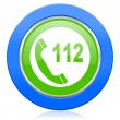 Emergency call icon 112 call sign — Stock Photo #63917909