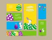 Easter banner — Stock Vector
