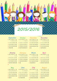 School calendar — Stock Vector
