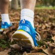 Middle-aged man in running shoes — Stock Photo #63077419