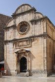 St Saviour Church — Стоковое фото