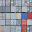 Cargo containers — Stock Photo #59916639