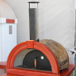 Pizza oven — Stockfoto #60600811