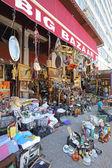 Big Bazaar Athens — Stock Photo