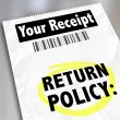 Return Policy words on a store receipt — Stock Photo #59571881