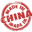 Made in China words in a round red stamp — Stock Photo #59578071
