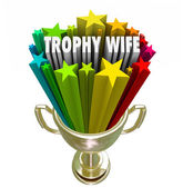 Trophy Wife 3d words in a golden trophy — Stock Photo