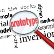 Prototype word under a magnifying glass — Stock Photo #61368927