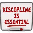 Discipline is Essential words on a dry erase board — Stock Photo #61521633